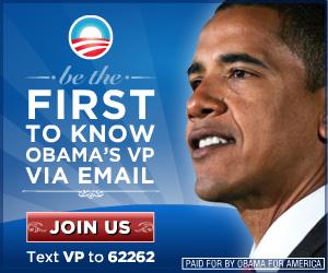 obama_design_2_300x250